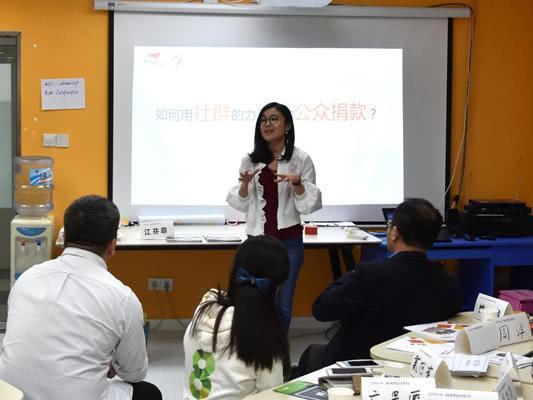 游心基金在上海举办关注边远高中地区阅读模英语高中一崇明图片