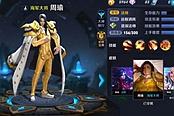 王者荣耀-新版马可厉害吗怎么玩?攻速成长提升14% 玩家评价两极化