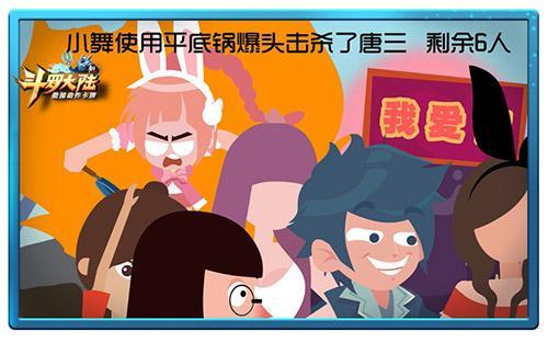 史莱克七怪晋级C位 《新斗罗大陆》萌版动画片首曝