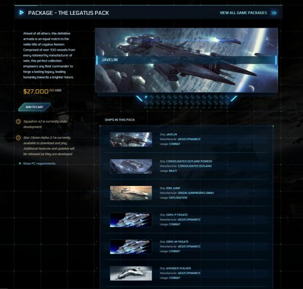 《星际公民》推出天价DLC 仅限高级玩家享受特权