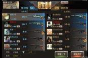 穿越火线:枪战王者-六军之战单排小策略 决胜圈必然有你