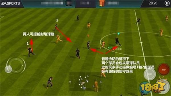 FIFA足球世界-如何稳固防守低速后腰进阶操作要点解析