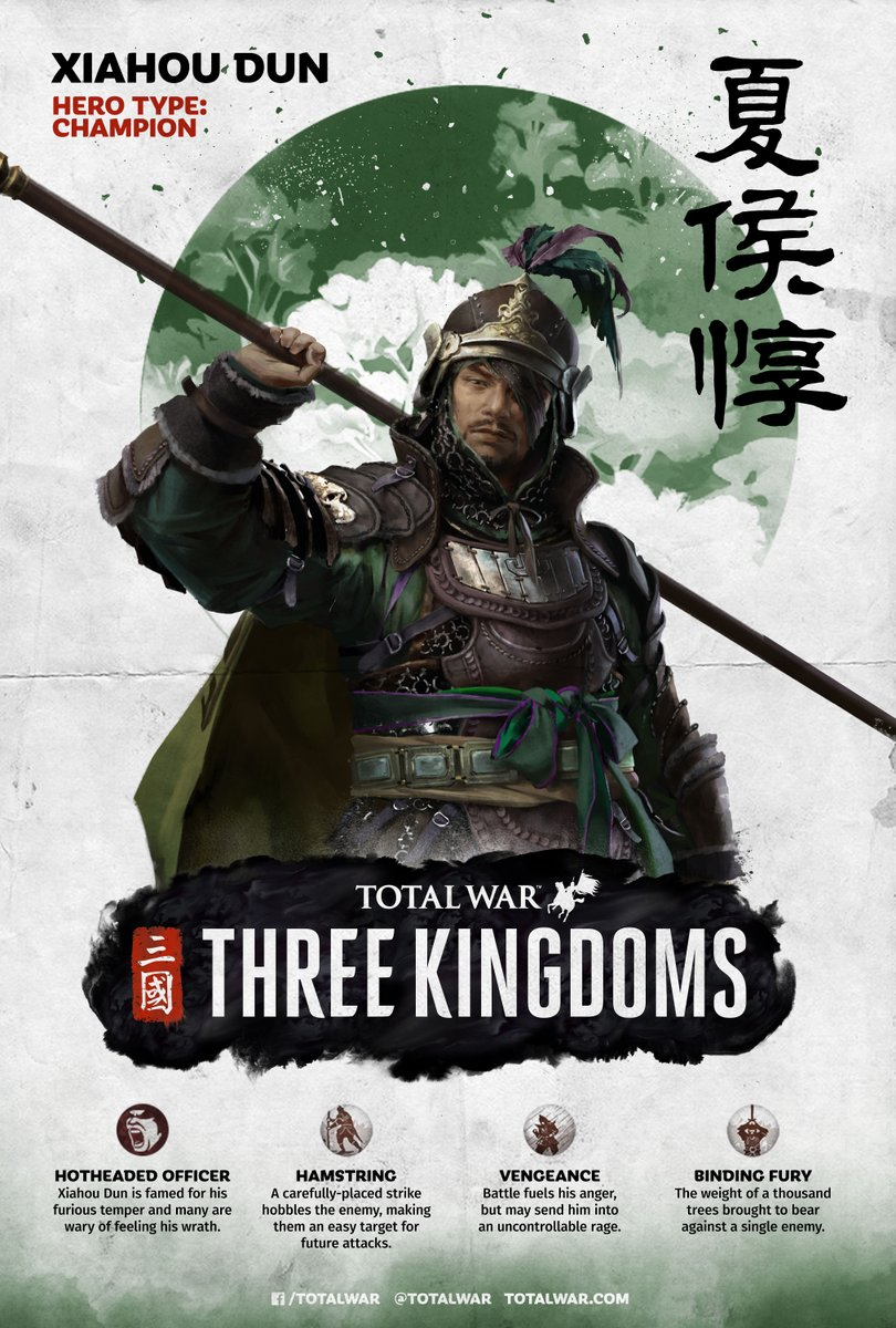 《全面战争:三国》夏侯惇海报公布 霸气写实