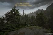 Steam《克苏鲁的呼唤》10月31日发售 支持简中