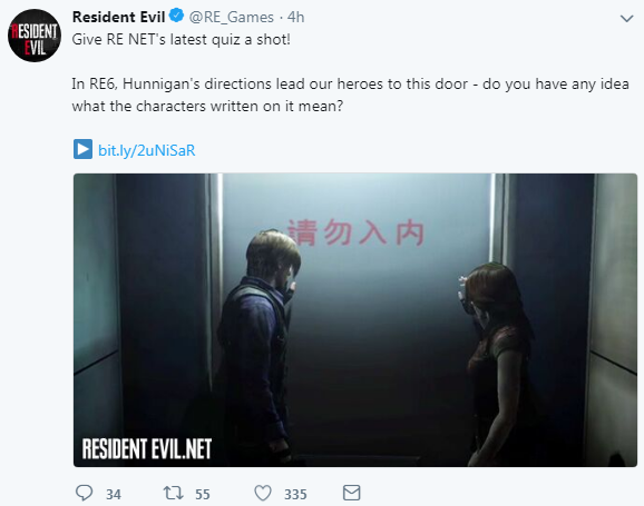 《生化危机2重制版》官方小测试 让老外认中文