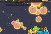 球球大作战-如何追击敌方吐出的小球 追击小技巧
