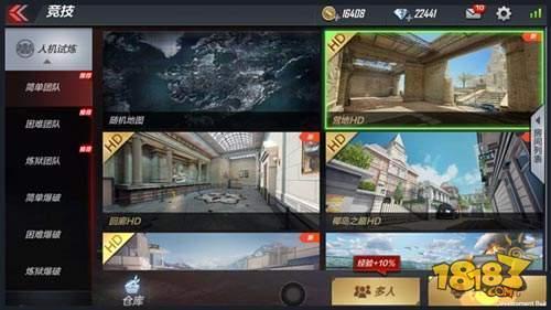 CF手游2.0版本营地HD详情介绍 全新地图分析
