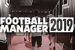 足球经理2019图片