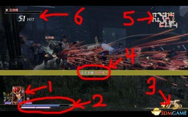 《无双大蛇3》 图文全关卡流程+神器系统+人物解锁+挑战任务