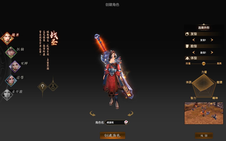 江山英雄图片