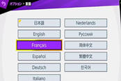 《任天堂明星大亂斗特別版》確認支持簡體中文