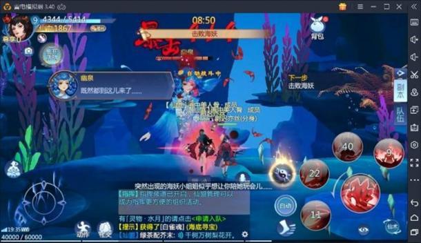 仙剑奇侠传4手游日常副本升级攻略 红手指辅助一键完成主线任务