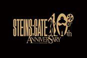 十年了!《命运石之门》十周年纪念Logo公布