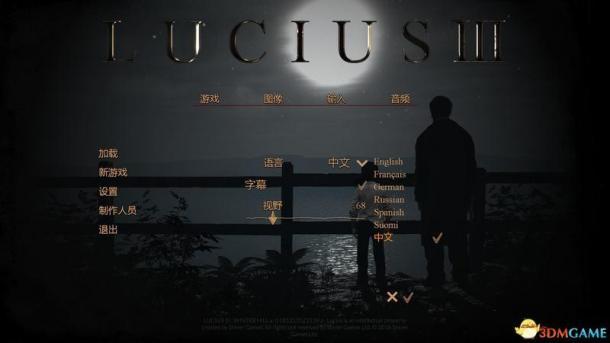 《卢修斯3》 图文攻略 全剧情流程全解密要点攻略