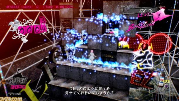 《凯瑟琳:玉体横陈》将推出全员角色包 仅售200日元