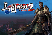 凤凰游戏获得《三国群英传2 Online》国服运营权