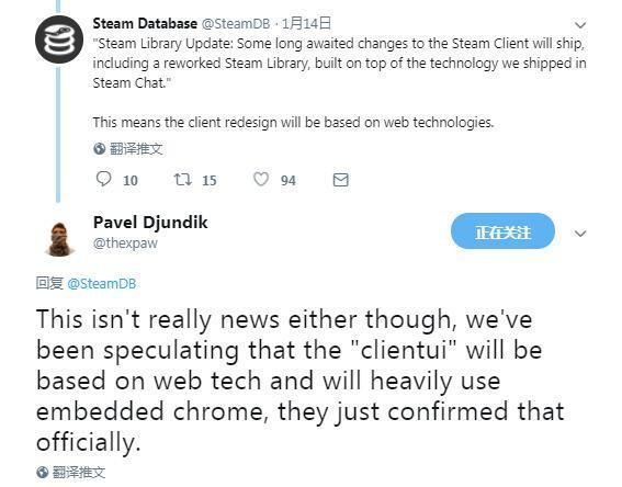Steam客户端将更新测试 大神发现Steam中国启动器类型