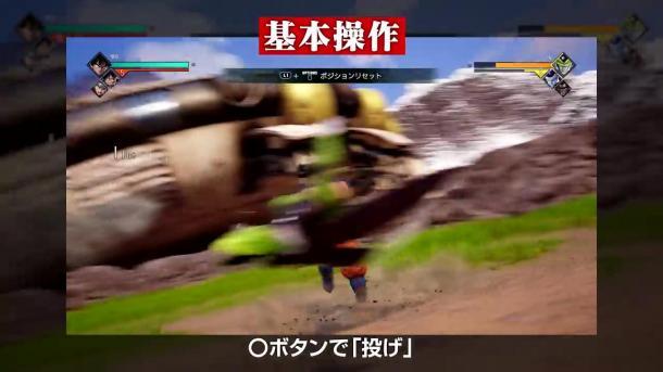 官方教你玩游戏《Jump大乱斗》战斗指导视频展示