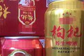 内涵囧图VOL379养生啤酒随便喝