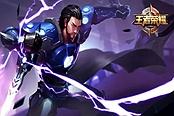 王者荣耀-回归奖励调整免费任选3位英雄,冰锋战神模型优化上线
