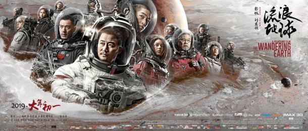 魅族李楠评《流浪地球》:抄的经典套路 但这不是贬低