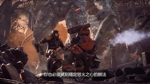 释放你的力量 PlayStation发布《圣歌》中文上市宣传片