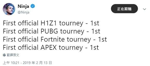 《Apex英雄》Twitch首届联赛结束 Ninja夺得第一名
