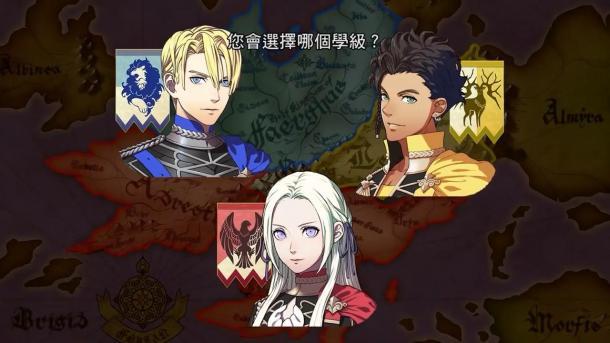 玩家当老师教学生 《火焰纹章:风花雪月》新中文预告