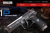 名厂推出《生化危机2:重制版》超仿雷鹰空气枪