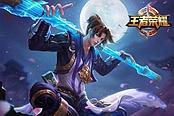 王者荣耀-春之律动活动开启,金币消耗活动上线,日之塔挑战更新