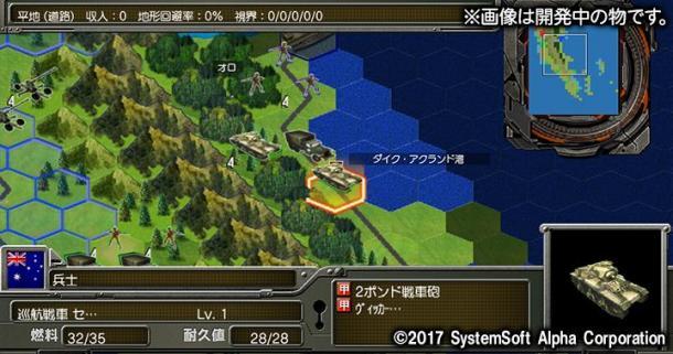 游戏性满满!3DS版《大战略》最新开场演示放出