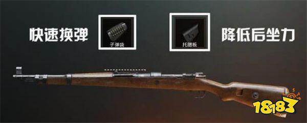 刺激战场不能乱搭配件的武器 搭错配件直接报废