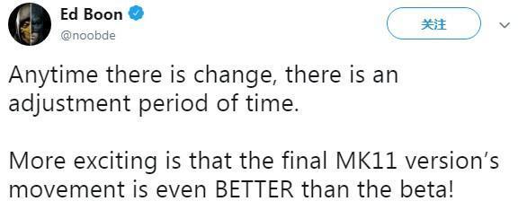 游戏总监:《真人快打11》正式版真的比B测版好太多