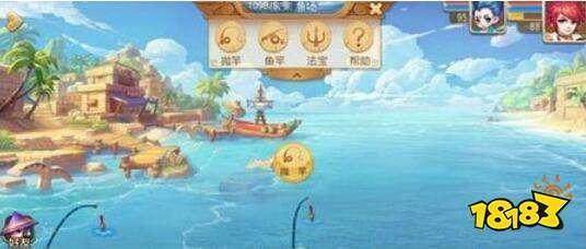 梦幻西游钓鱼怎么玩? 教你如何通过钓鱼发家致富!