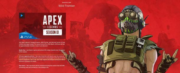 《Apex英雄》新角色被索尼泄露 也將在第一賽季推出