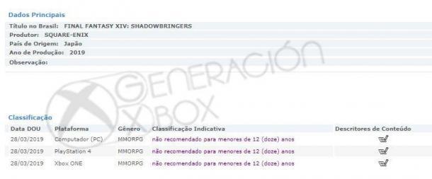 《最終幻想14》Xbox One版要來了 巴西分級機構提前曝光