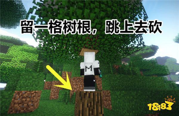 我的世界特殊的砍树技巧 想要致富先撸树