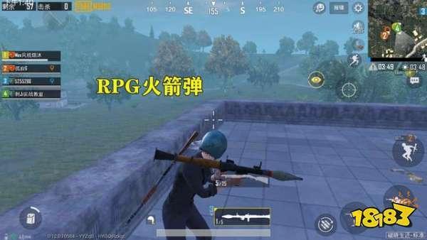 刺激战场新版本计划 RPG与新弹匣要来了