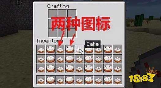 我的世界蛋糕知多少 曾经的回血王者