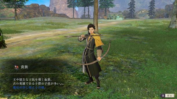 《火焰纹章:风花雪月》公布大量角色插画与战斗截图