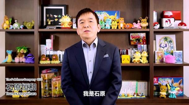 網易將推出國內首款正版寶可夢手游:《寶可夢大探險》