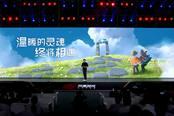 陈星汉七年磨一剑《Sky光·遇》今年6月正式发行