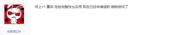 《全面戰爭:三國》游戲報錯無法進入 官方稱游戲服務器超載