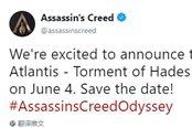 《刺客信條:奧德賽》第二個DLC第二章發售日公布