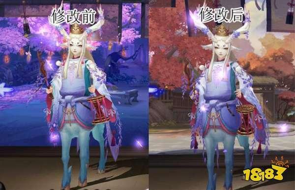 阴阳师小鹿男建模更新 真的有改动吗?