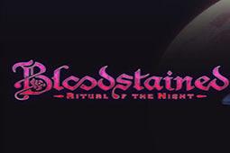 血污:夜之仪式图片