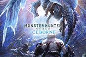 《怪物獵人世界:冰原》beta測試新演示