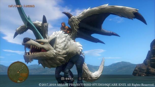 《勇者斗惡龍11S》新截圖展示更多Switch版特性
