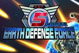地球防卫军5图片