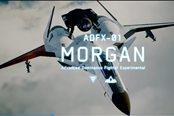 皇牌零最強戰機登場!《皇牌空戰7》公布新機型